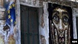 Graffiti la Atena