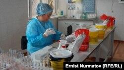 Ош қаласындағы ВИЧ дертін зерттеу орталығы. 12 қаңтар 2012 жыл.
