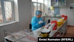 Лаборатория. Кыргызстан