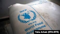 Rații de alimente trimise în Kuweit World Food Programme (WFP), Sanaa, 11 februarie 2020.