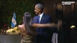 Барак Обама танцует танго