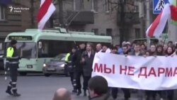În Belarus au continuat protestele împotriva unei noi taxe impuse șomerilor