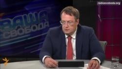 Три генпрокурори поки що зробили недостатньо для наведення порядку в Україні – Антон Геращенко