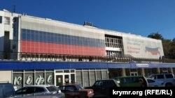 Пропагандистский баннер на здании многофункционального центра на улице Вокзальной