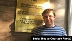 Максим Дроздов, фрезеровщик из Краснодара, которого обвиняют в экстремизме