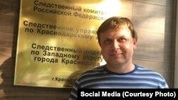 Максим Дрооздов – фрезеровщик из Краснодара, которого обвиняют в экстремизме