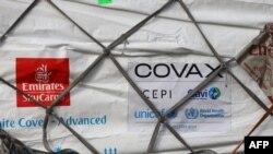 COVAX միջազգային ծրագրով Գանա է ուղարկվել կորոնավիրուսի դեմ պատվաստանյութի հերթական խմբաքանակը, Աքրա: