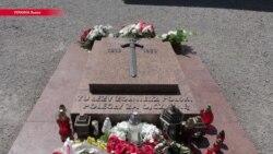 Меч или крест. Как Украина и Польша поссорились из-за надгробий на военном кладбище