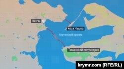 Проекты перехода из Керчи до Косы Чушка и до Таманского полуострова