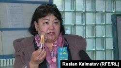 Авазкан Арзыкулова.