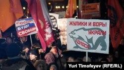 Митинг оппозиции в центре Москвы. 5 декабря 2011 года