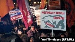 Акция 5 декабря 2011 года в центре Москве, с которой и началась протестная активность