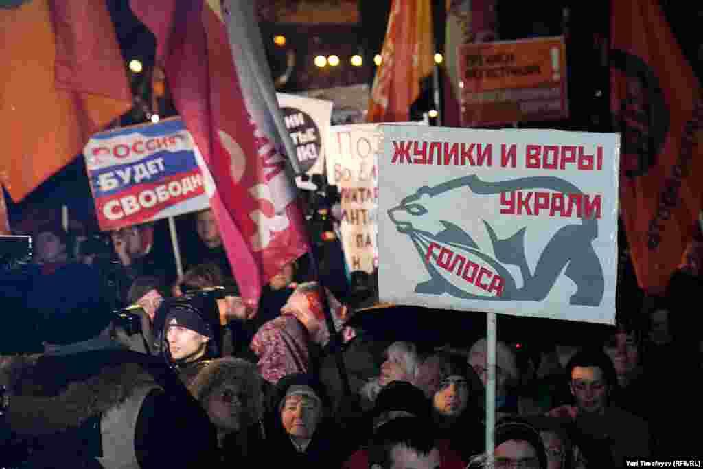 По разным оценкам, численность митингующих составила 7-8 тысяч человек.