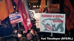 Мәскәүдә 2011 елның 5 декабрендә үткән протест