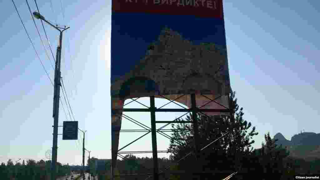 Ош шаары, Абдыкадыров көчөсүндөгү көпүрөдө илинген жарнама