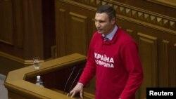Віталій Кличко оголошує, що кандидуватиме на президента, 24 жовтня 2013 року