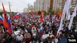 Митинг в Москве, сентябрь 2015 года