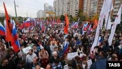 Оппозиционная акция в Марьине, 20 сентября 2015 года