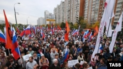Rusiyada seçkinin nəticələrinə etiraz aksiyası, 20 sentyabr, 2015-ci il