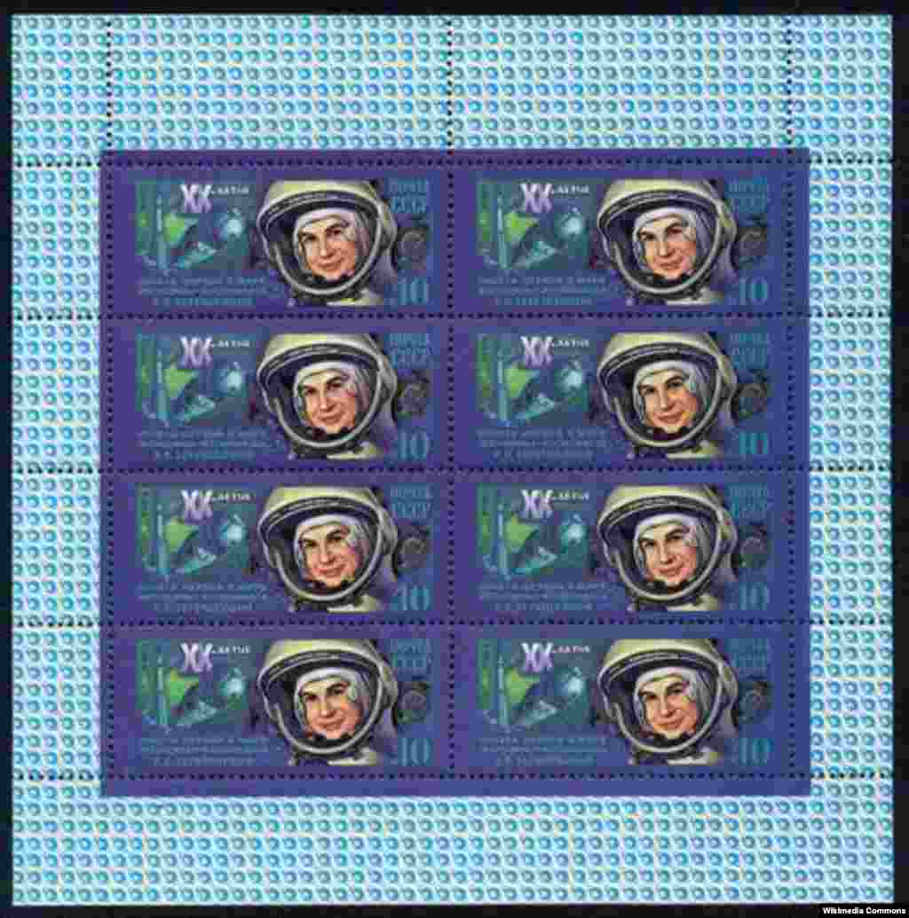 Soviet postage stamps from 1983 show cosmonaut Tereshkova to commemorate her achievement two decades earlier.