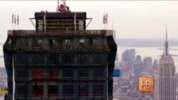 Цены на недвижимость в Нью-Йорке бьют рекорды