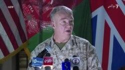 مکنزی: حمله های هوایی در پشتیانی از نیروهای افغان موثر اند
