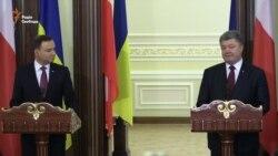 Президент Польщі Анджей Дуда вперше відвідав Україну з офіційним візитом (відео)