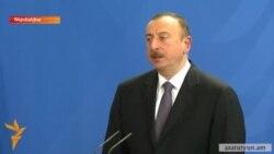 Ալիև․ «Ադրբեջանը Ռուսաստանին համարում է ռազմավարական դաշնակից»