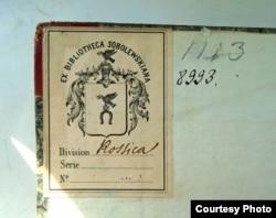 Экслибрис на книге из собрания Соболевского
