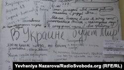 Вимушені переселенці зі сходу України написали свої спогади про те, як покидали рідну домівку