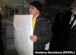 Тукболат Игасанов протестует в фойе Верховного суда Казахстана. Астана, 15 февраля 2013 года.