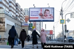 A billboard promoting the nationwide vote on amendments to the constitution is seen in Novosibirsk on March 24. Postponing the vote on April 22 due to the pandemic would be a headache for Putin's government.
