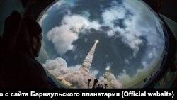 Фото с сайта Барнаульского планетария