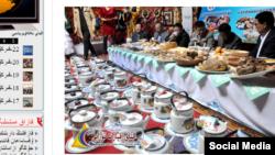 Гиннестер рекордына енді деп хабарланған Алтай шайының түрлері. Сурет Алтай аймақтық әкімдігінің ресми сайтынан алынды