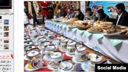 Виды чая по-алтайчски, представленные для регистрации Книгой рекордов Гиннесса. Фото с официального веб-сайта администрации города Алтай в Китае.