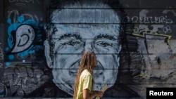Cтена памяти актера Робина Уильямса, Белград, Сербия