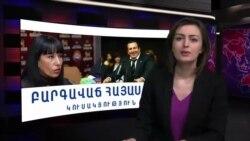 «Ազատություն» TV լրատվական կենտրոն, 6 մարտի, 2015թ․