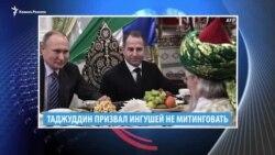 Видеоновости Кавказа 23 октября