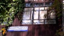 Маргарыта: «Сям'я Быкавых не парушыла спрадвечнае хараство гэтага месца»