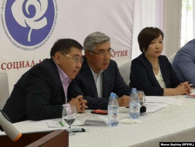 Съезден көрініс. Алматы, 26 сәуір 2019 жыл.