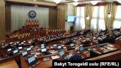 Заседание Жогорку Кенеша, 18 июня 2020 г.