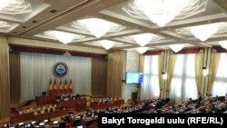 Заседание Жогорку Кенеша - парламента Кыргызстана