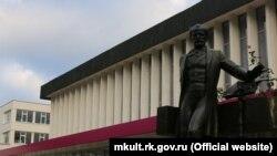 Музыкальное училище в Симферополе