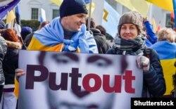 Акция протеста против аннексии Крыма, март 2014 года
