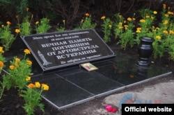 Пам'ятний знак на місці загибелі людей у Луганську. Фото «МИА Исток»