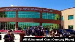 Named after the founder of Pakistan, the Muhammad Ali Jinnah Hospital took 12 years to finish at a cost of more than $24 million.