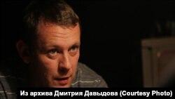 Дмитрий Давыдов, кинорежиссер