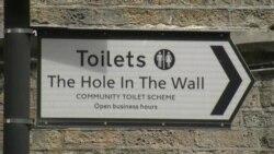 Туалетное право для туристов и местных жителей: теперь и в Лондоне