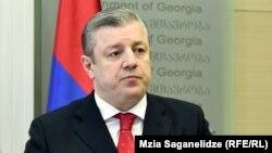 Гиорги Квирикашвили