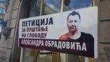 Peticija za oslobađanje uzbunjivača iz 'Krušika'
